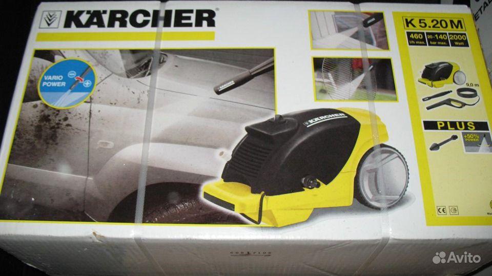 Ремонт karcher k 520