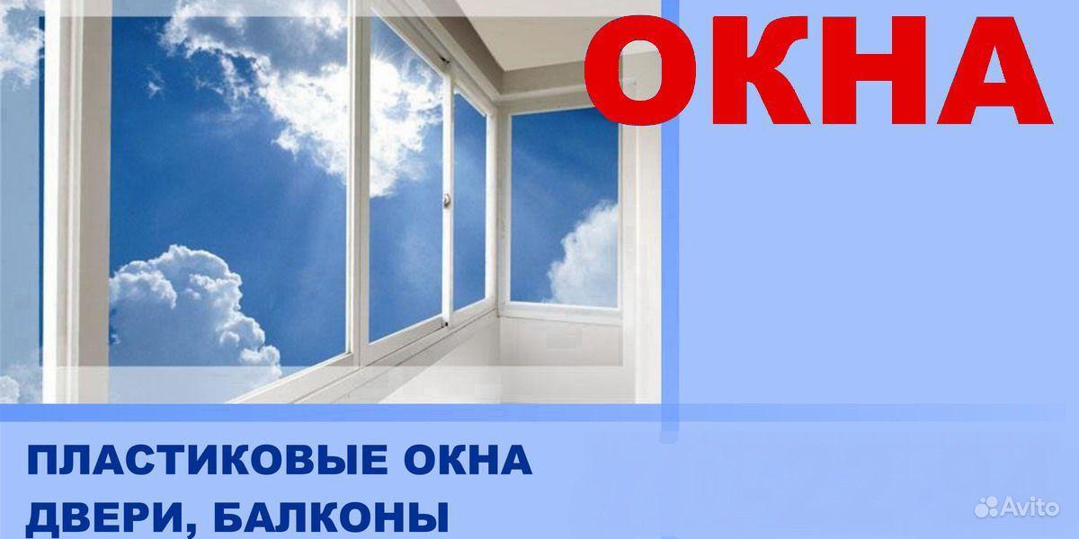 Ручное создание листовок про остекление балконов лоджий окон.