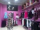 Магазин Нижней Одежды Женской С Доставкой