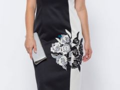Платье Годе Интернет Магазин