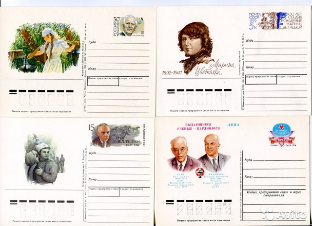купить набор открыток: