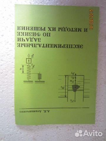 Shkola.ua гдз