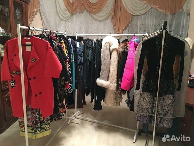 Купить На Авито Женскую Одежду
