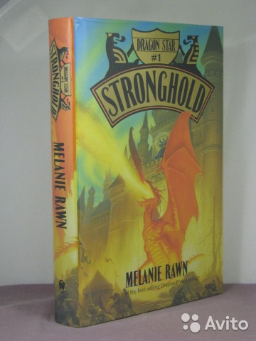 Melanie Rawn. Stronghold. The Dragon Token 89659731691 купить 1