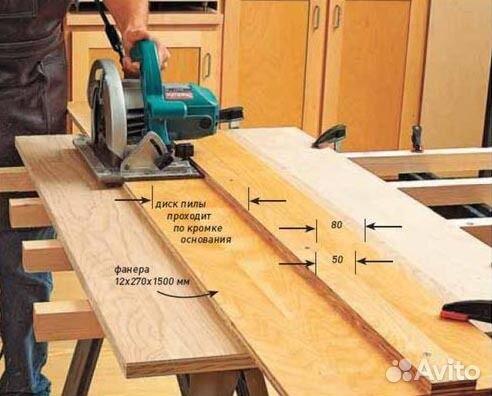 Как сделать стол для циркулярной пилы