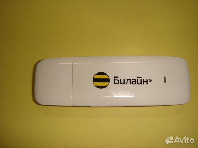 В данной модификации планшета установлен модуль связи, поэтому аппарат может выходить в интернет по средствам 2g или 3g (1900/2100 мгц)