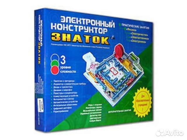 Скачать конструктор сайтов на русском