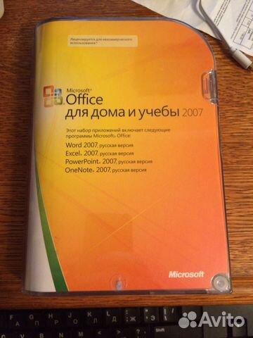 Скачать майкрософт офис 2010 для виндовс xp