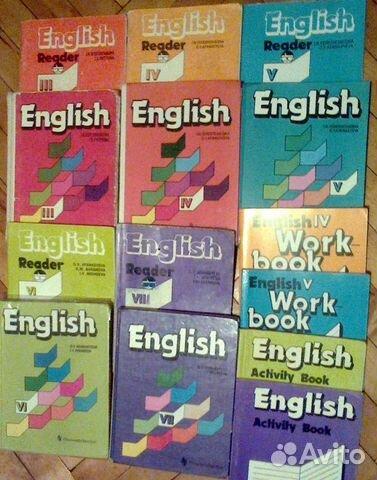 Старые Учебники По Английскому Языку Скачать
