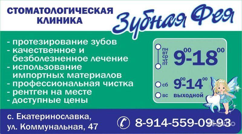 Бесплатные Программы Для Стоматологии