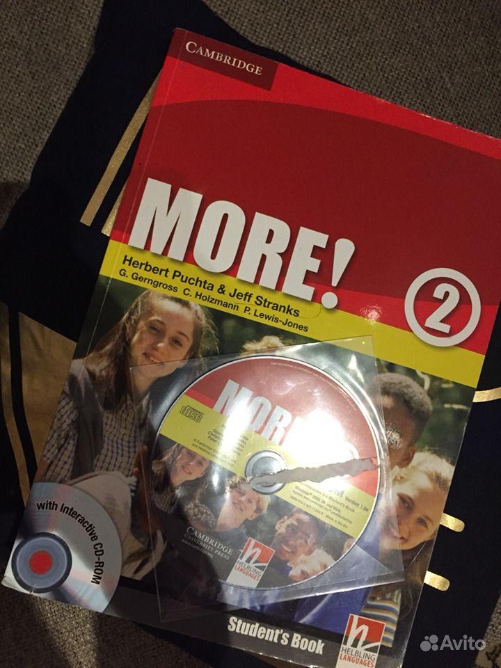 Учебник More 2 Решебник