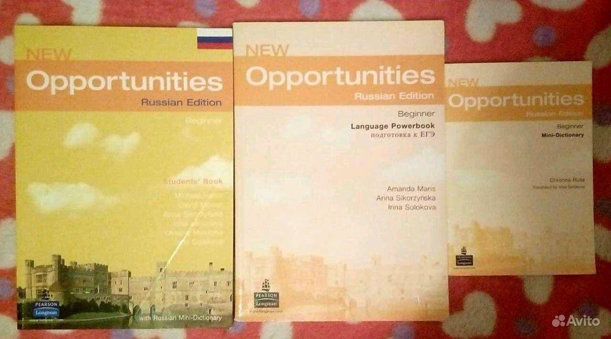 opportunities russian intermediate решебник учебнику new к edition