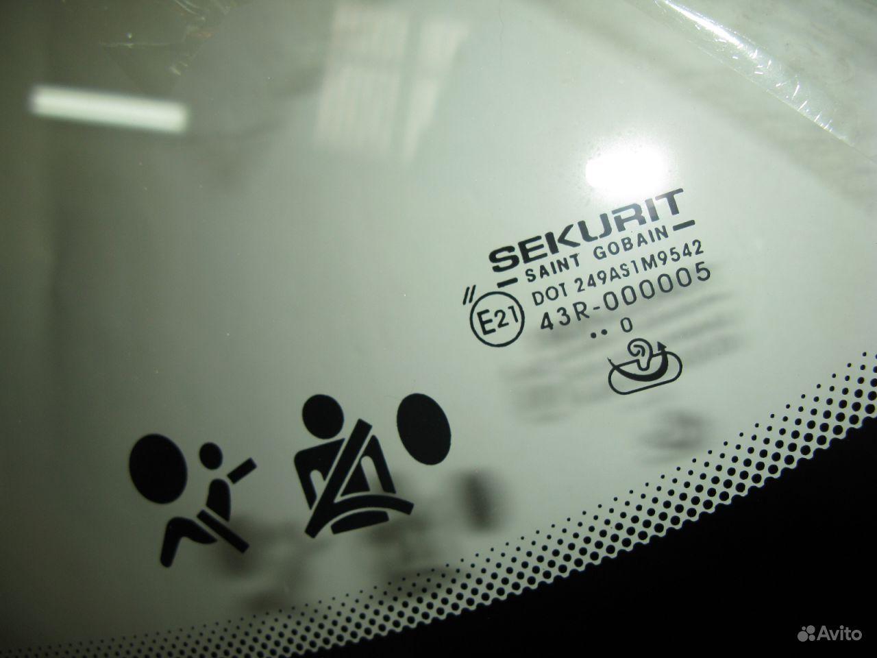 Замена лобового стекла форд мондео 4 санкт-петербург