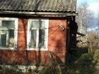 Дом 100 м² на участке 13 сот.