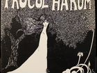"LP- ""Procol Harum"" -usa"
