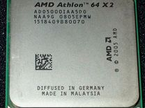 Процессор AMD Athlon II X2 5000+