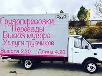 Новороссийск услуги по вывозу картона пункт приема макулатуры омск