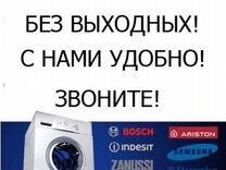 Доска объявлений о покупке дизтоплива в ростовской области дать объявление о услугах гадания