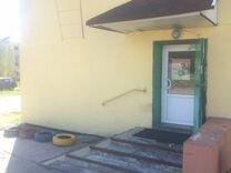 Аренда офиса в г кандалакша купить продать коммерческую недвижимость в сергиевом посаде