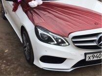 Мерседес Е 200 AMG на Свадьбу