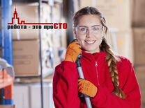 Работа для девушек с ежедневной оплатой курск пятигорск работа для девушек в