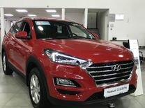 Hyundai Tucson, 2018 г., Ярославль