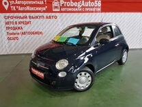 FIAT 500, 2013 г., Оренбург