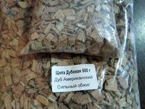 Щепа (чипсы) дубовая для облагораживания напитков