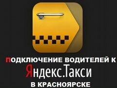Везёт. Заказ такси. Москва - недорогой заказ такси в ...