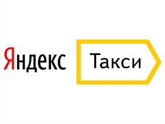 Авито уфа работа свежие вакансии грузчик газета срочно частные объявления петропавловск камчатский