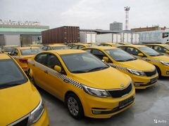 Аренда авто под такси в москве киа частные объявления разместить объявление в харькове