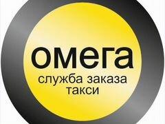 Бесплатные объявления работа кемерово дать бесплатное объявление г.алматы