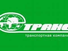 Работа в оренбурге вакансии свежие объявления с номерами телефонов подать объявление 24 ау