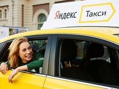 Подключение водителей к Яндекс.Такси