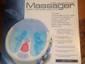 Массажная ванна для ног Ves DH 77l