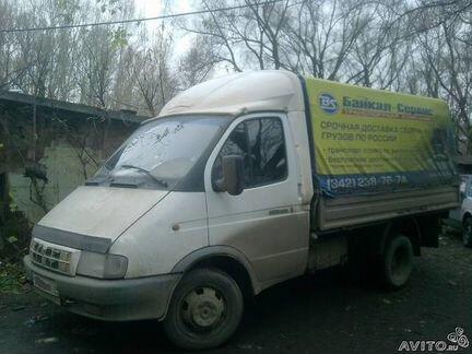 Вывоз строительного мусора в Калининграде Вывоз