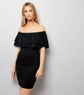 Платье новое New Look