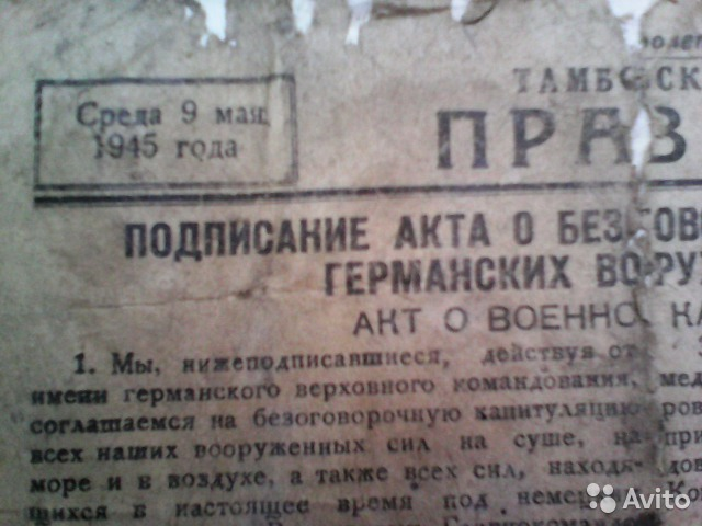 Дать объявление в газету что где саратов работа в краснограде свежие вакансии 2015