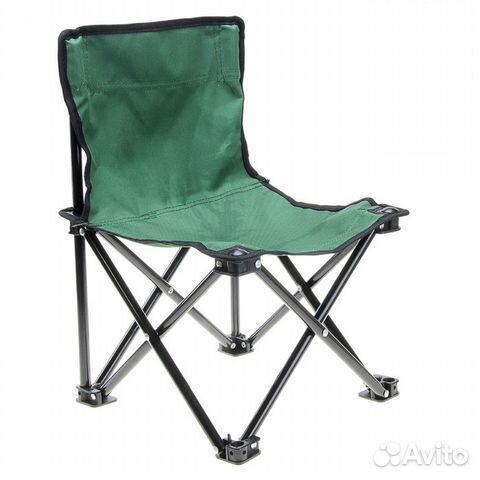 Кресло походное складное  авито