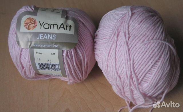Jeans - Интернет-магазин пряжи для вязания