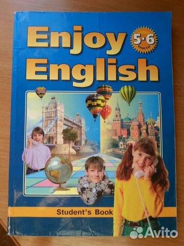 Учебник По Английскому Языку 6 Класс Карпюк Читать Онлайн