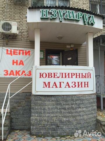 четко вакансия ювелирный магазин авито Займ