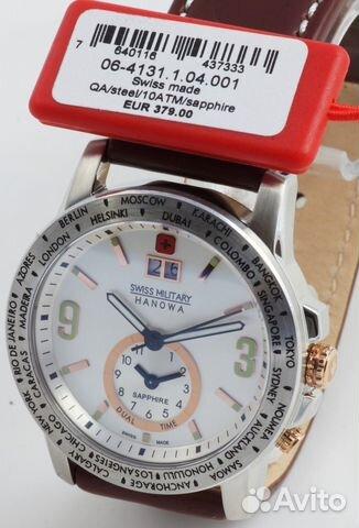 волевым мужчинам часы swiss military hanowa форум того куда человек