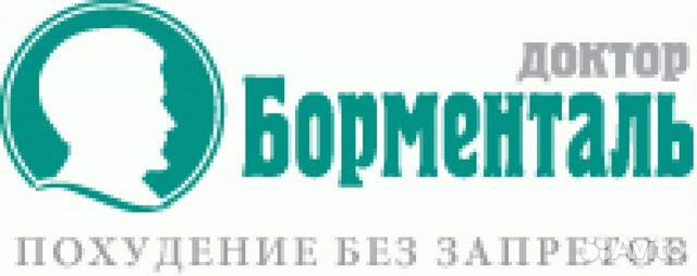 Клиника немецкой медицины в москве