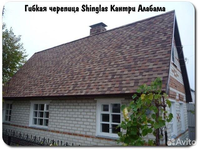 шинглас. алабама фото
