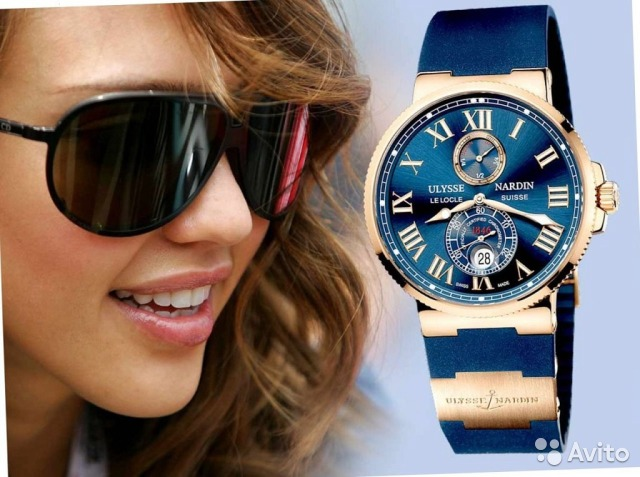 Ulysse Nardin Watches - Discounted