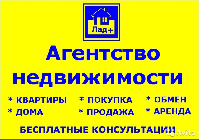 Курская обл авито недвижемость