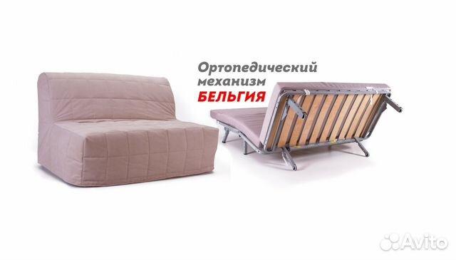 Диван купить новый Москва