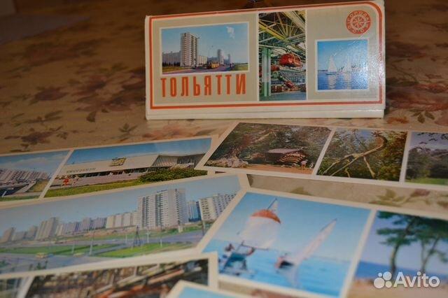 Работа открытки тольятти, открытки мая