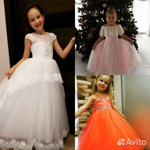 Авито прокат детских платьев
